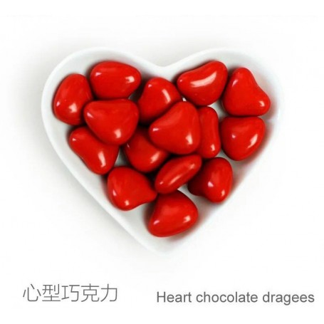 紅色心型朱古力豆(大) for Heart Shape Chocolate Bean - Candy Corner Decoration