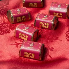 Chinese New Year Design HERSHEY'S Chocolate