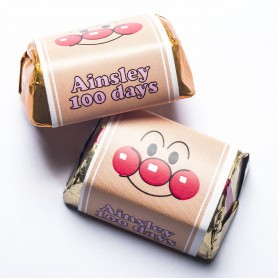 Baby 100 Days / Baby Birthday Anpanman Personalized Hershey's Chocolate Gift