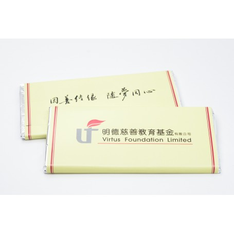 Personalized Design Company MEIJI CHOCOLATE BAR / Wedding Chocolate / Company Chocolate for Personalized Meiji Chocolate Bar ...