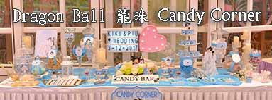Dragon Ball Candy Corner